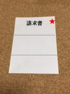 A4用紙を三つ折りにきれいに折る方法マナーと封筒への入れ方も解説