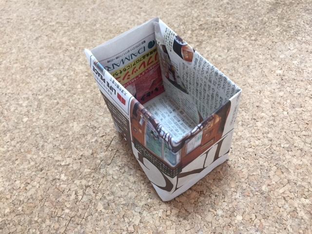 新聞紙 で ゴミ 袋