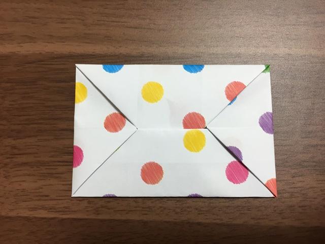 [印刷可能!] 便箋の折り方