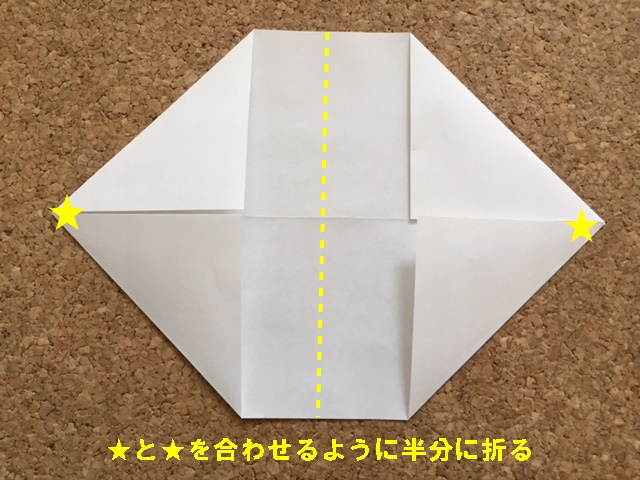 作り方 紙鉄砲