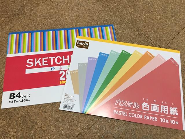 メッセージカードの作り方 画用紙で可愛い書き方やデコリ方を