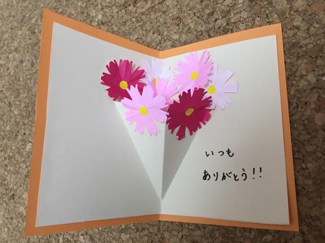 メッセージカードを手作り 飛び出す簡単なもの花束や文字も