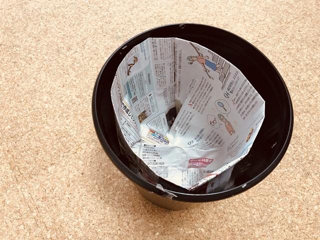 新聞紙でエチケット袋
