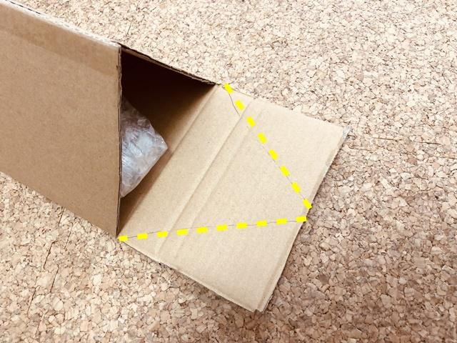 傘の梱包段ボール4